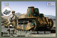 TYPE 89 Japanese Medium Tank Kou gasoline hybrid-production 2 figures included - Image 1