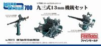 Type 93 13mm MG Set - Image 1