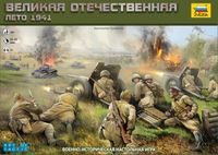WWII Operation Barbarossa 1941 Historical Wargame  (Eng. Version)