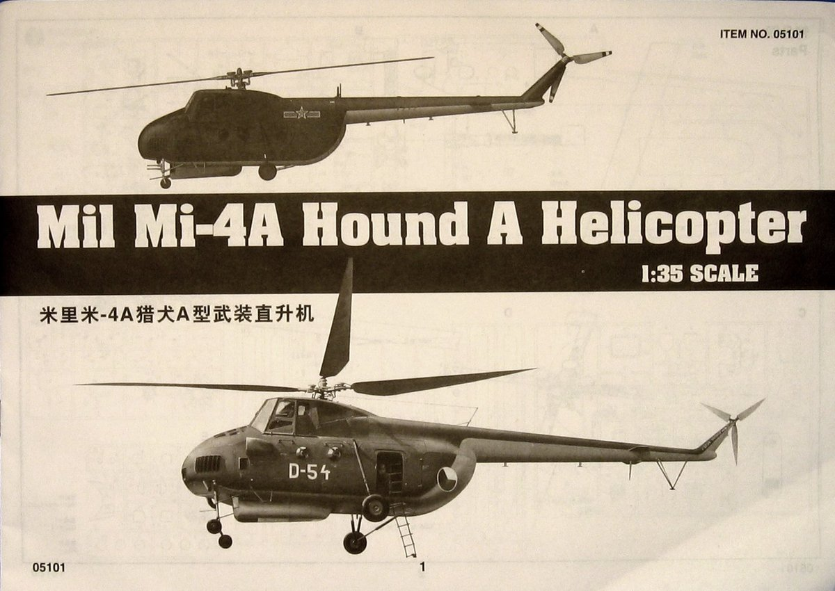 Mil Mi-4A Hound A Helicopter