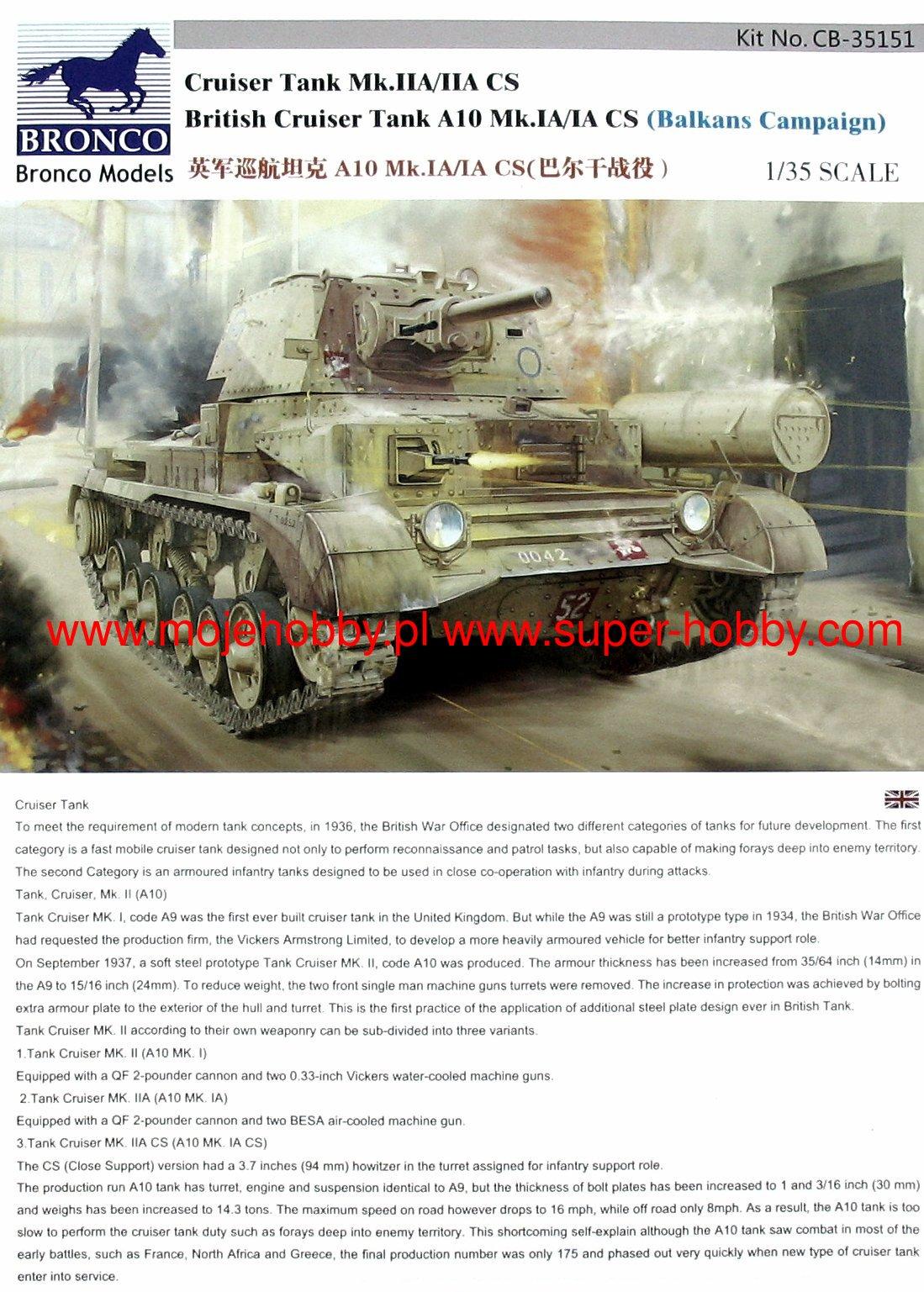 BRONCO MODELS 1//35 Cruiser Tank Mk.IIA//IIA CS British Cruiser Tank A10 Mk.IA//I CB35151