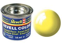 12 Yellow, Gloss RAL 1018