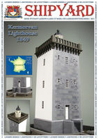 Kermorvan Lighthouse  nr12 skala 1:87