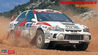 Mitsubishi Lancer Evolution IV 1997 Acropolis Rally Limited Edition