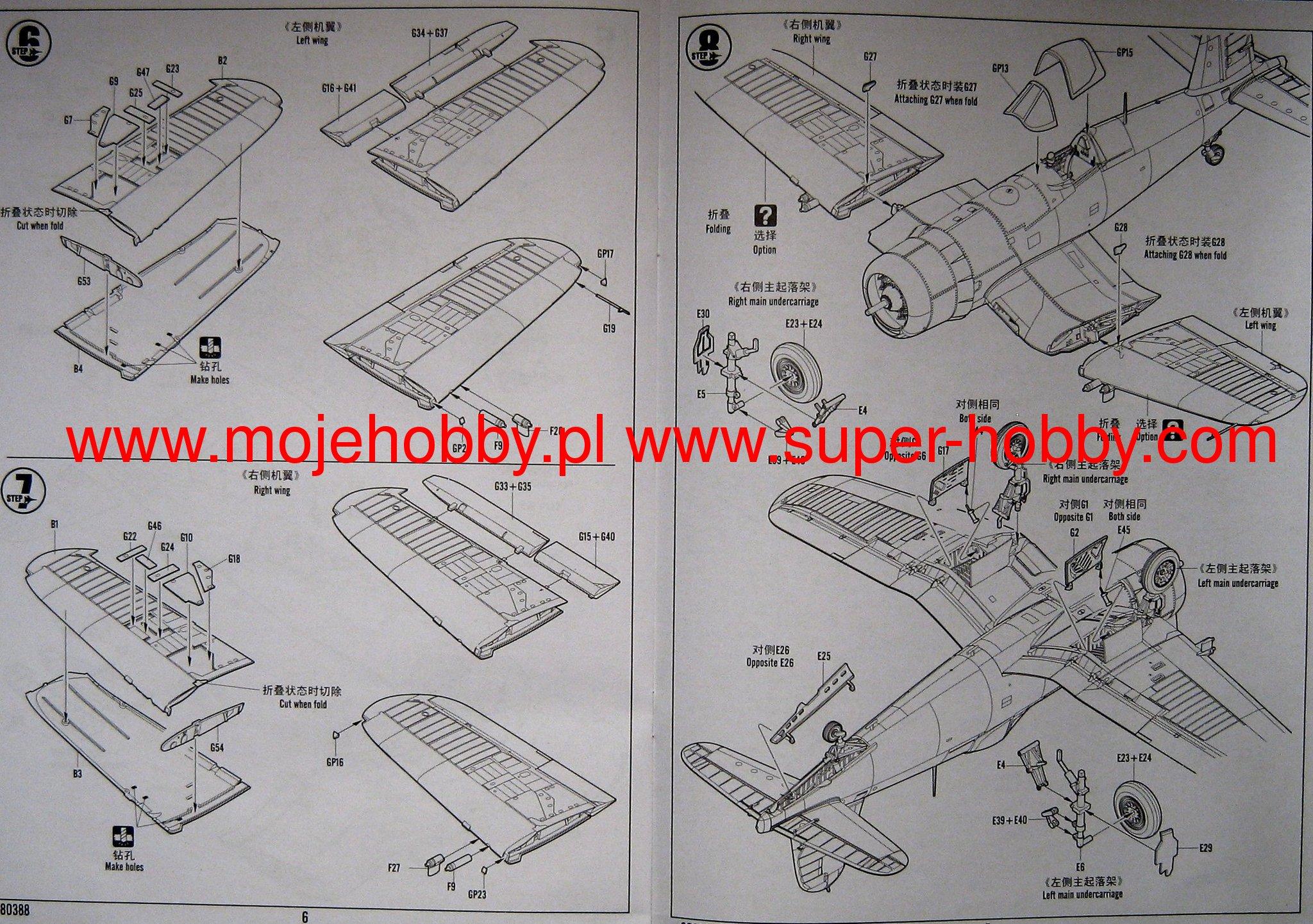 F4u 4b Corsair Hobby Boss 80388 Engine Diagram 2 Hbb80388 4