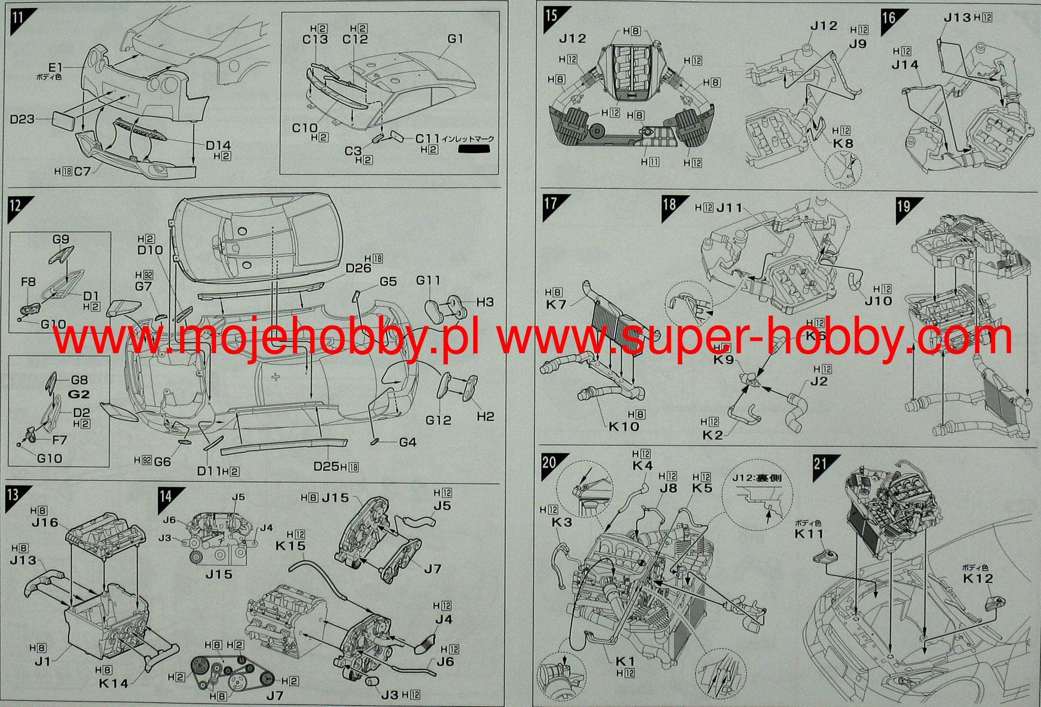 Nissan Gt R R35 W Eng Fujimi 037943 Gtr Sketch 2 Fjm037943 4