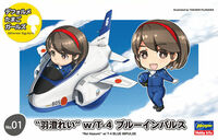 "52244 Deformer Egg Girls 01 ""Rei Hazumi"" w/T-4 Blue Impulse - Image 1"