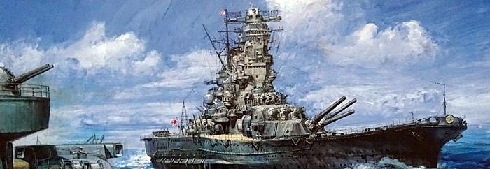 japanese navy battleship musashi commission version fujimi 421322