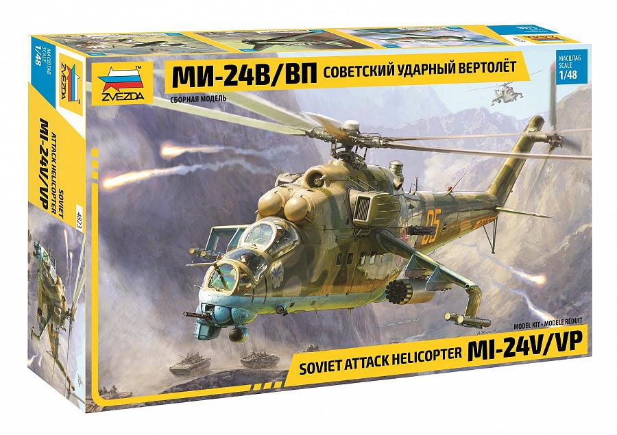Soviet Attack Helicopter MI-24V/VP Zvezda 4823