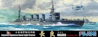 IJN Light Cruiser Nagara