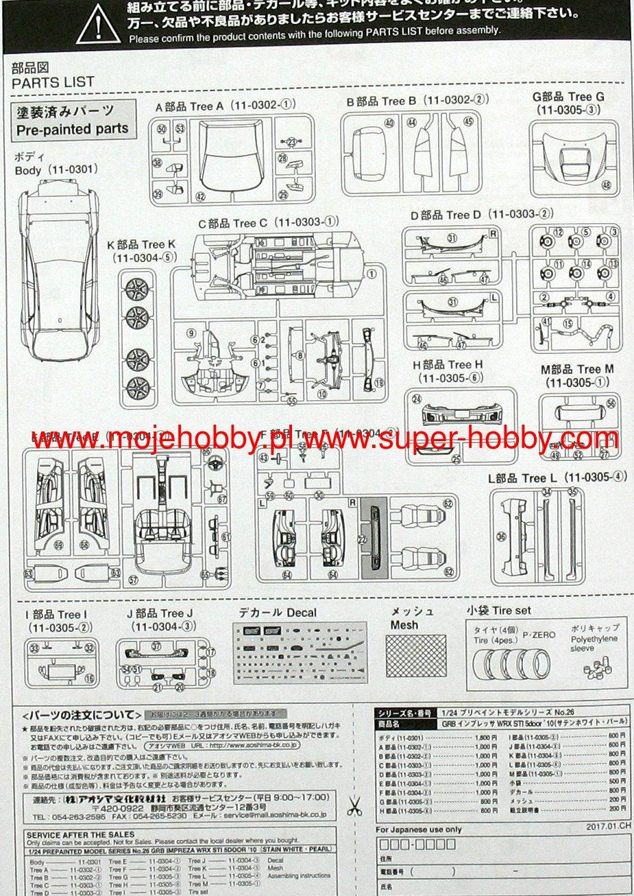 Subaru Grb Impreza Wrx White Aoshima 00490 Parts Diagram 2 Aos00490 4 5