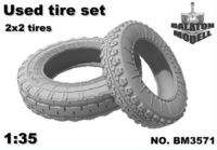 Used tires set (x4pcs.) - Image 1