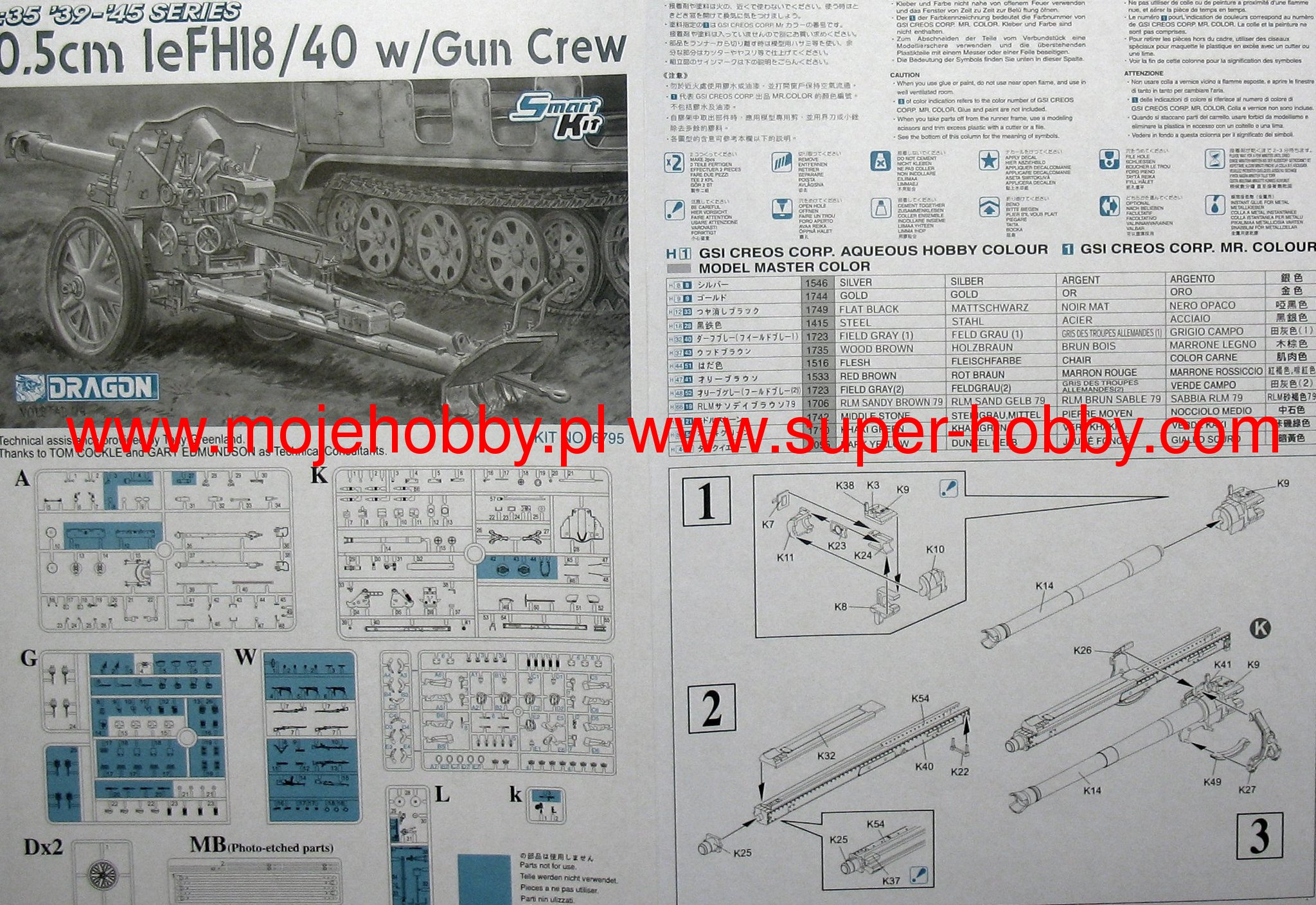 10 5cm leFH 18/40 w/Gun Crew