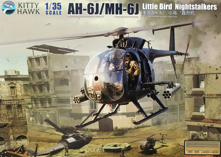Hughes AH-6J/MH-6J Little Bird Nightstalker - Image 1