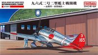 "IJN Type 96 Carrier-based Fighter II Mitsubishi A5M2b ""Claude"""