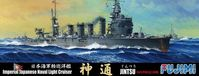 IJN Light Cruiser Jintsu