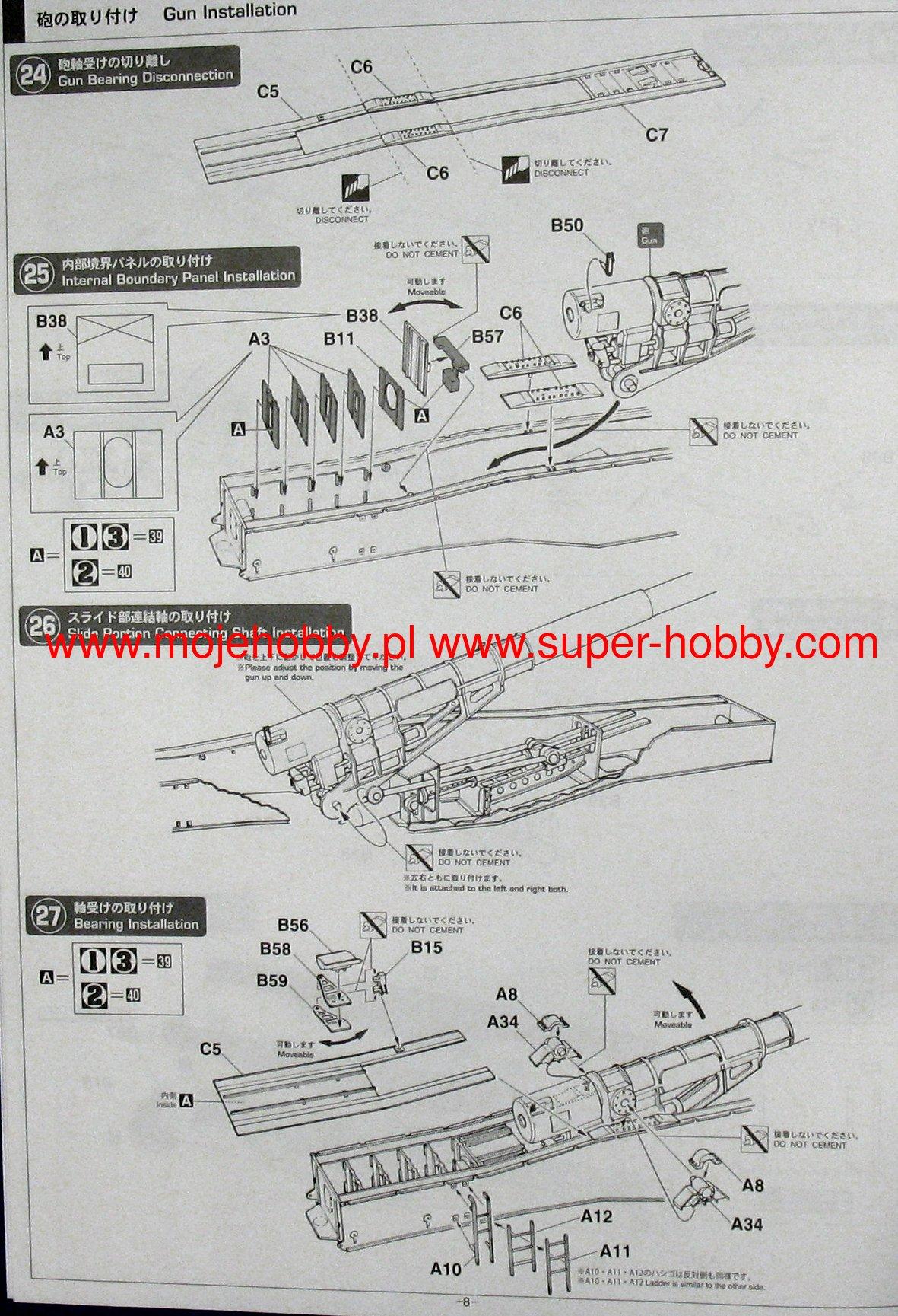 Leopold German Railway Gun K5e Schlanke Bertha Hasegawa Mt58 Wiring Diagram 2 Hasmt58 8