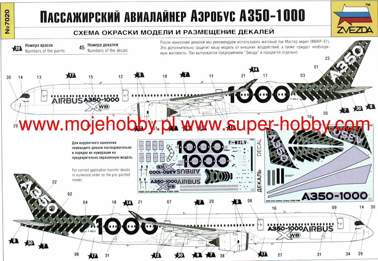 Airbus A350-1000 Civil Airliner 1:144 ZVEZDA #7020 without color box NEW!