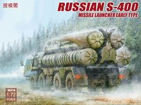 Russian S-400 Missile Launcher early type