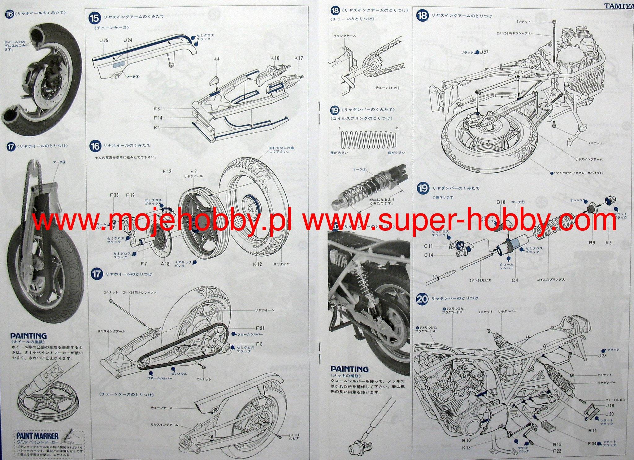 Suzuki Gsx1100s Katana Tamiya 16025 Engine Diagram 2 Tam16025 5