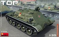 Soviet TOP Armoured Recovery Vehicle (SU-122-54 Base)