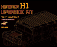 HUMMER H1 Upgrade Kit (Resin)