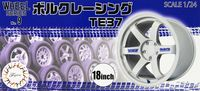 Volk Racing TE37 18inch