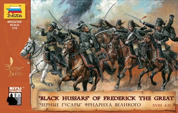 """Black Hussars"" of Frederick The Great (Seven Years War) - Image 1"